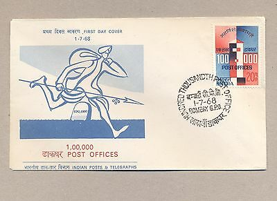 India 1968 FDC cover.100000 Post Office.Lot 7.