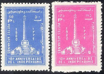 Afghanistan 1960 Independence Day/Monument/Guns 2v set (n26300)