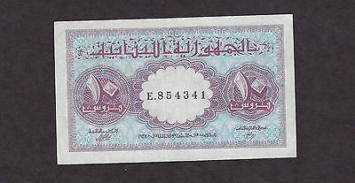 Lebanon Liban 1948 10 Piastres Used Pressed Clean - 4341