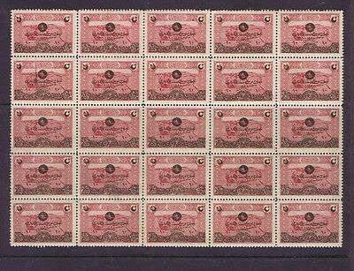 Turkey end of Ottoman Empire 1920 20pa surcharged block of 25 MNH