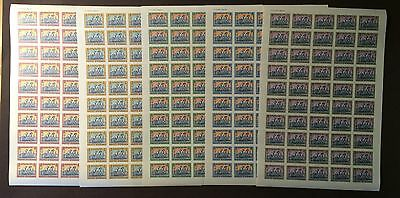 Big Lot Of Afghanistan Scouts Scouting Imperforate Mnh Stamps #afg13