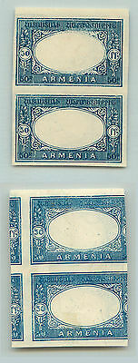 Armenia, 1920, 50, MNH, pair, center omitted, printed on both side. d5471