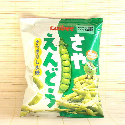 Japanese Calbee SAYA ENDO Edamame Soy Bean Crisps Japan Snacks Chips