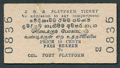 QY2952d CEYLON SRI LANKA platform ticket Colombo Fort
