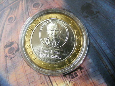 Pope John Paul II Memorial Coin 2005 Bi-metallic in folder as pictured