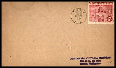 December 22, 1944 Manila Philippines Cover With Box Cancel