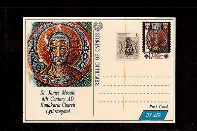 Cyprus 1974 Stationary Maximum Card, St. James Mosaic !!