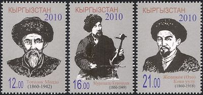 Kyrgyzstan 2010 Poets/Composer/Music/Musical Instruments/Lute/People 3v (n44590)