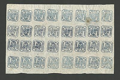 Romania: 1862, 30 Parale Blue on Laid Paper, MINT sheet of 32, OG/VF