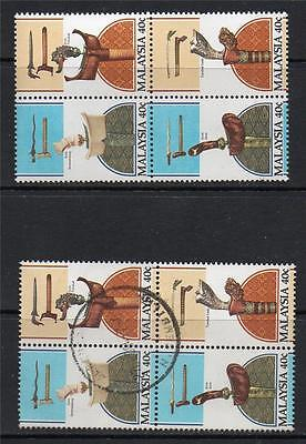 Malaysia Mnh & Used 1984 Sg291-294 Traditional Malay Weapons Sets Of 4