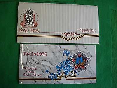 Russia Russland Coin Set 1945-1995 50 Years of Victory BU 6 coins medal FREEPOST