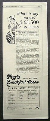 1920s advert for FRY'S breakfast cocoa competition £1000 prize advertising 1923