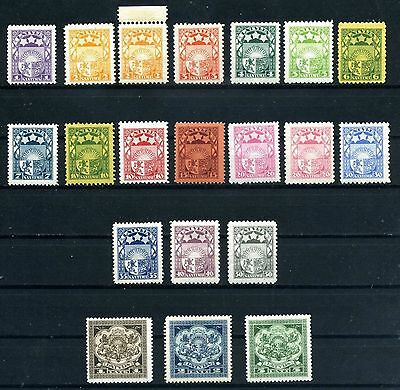 Latvia 1927-1933 Sc 135-154 Small & Large Arms Stamps