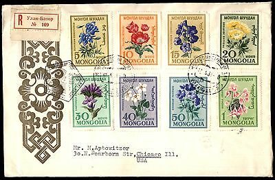 1960 Mongolia Flowers Set Registered Fdc To United States