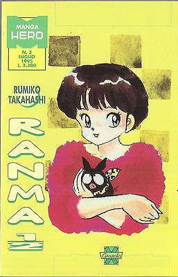 RANMA 1/2 n° 3 (Granata Press, 1995) Manga