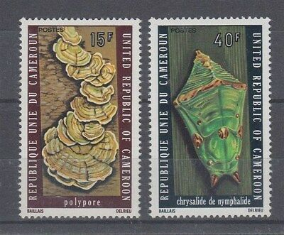 Cameroon 1975 Natural History Pair Mint (Id:762/d40559)