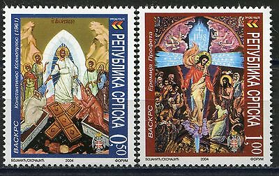 BOSNIA SERBIA(074) - Easter - MNH Set - 2004