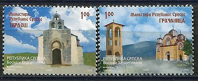 BOSNIA SERBIA(150) - Monasteries -Tvrdos and Gracanica - MNH(**) Set - 2008