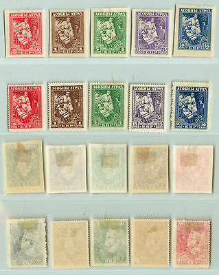 Belarus, 1920, 5k - 50k, mint, perf and imperf. rta3416