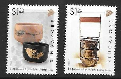 Singapore 2016 Joint Issue With Japan Mnh