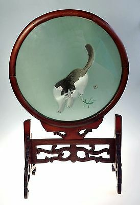 Chinese Silk on Silk Embroidery Art Double Sided Kitten Cat Carved Frame Su Zhou