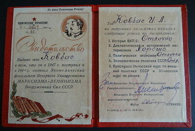 Russian Soviet Communist Political University Of Marx And Lenin ! Diploma 1947 !