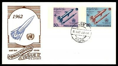 Afghanistan 1963 Rockets Blue & Brown Imperf Junior Cacheted Fdc