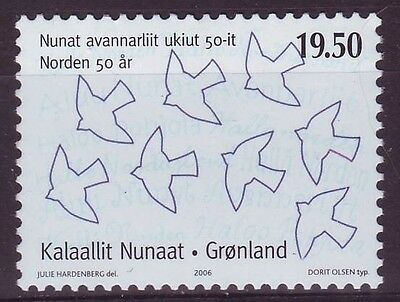 GREENLAND - SG494 MNH 2006 50th ANNIV NORDIC POSTAL CO-OPERATION