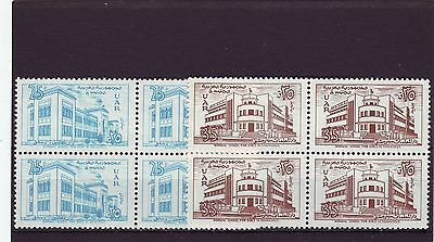 Syria - Sg707-708 Mnh 1959 Colleges - Blocks Of 4