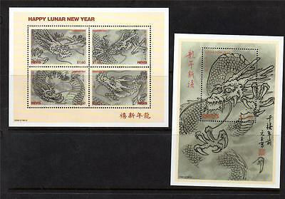 Nevis Mnh 2000 Sg1440-1443 & Ms1444 Chinese New Year (Dragon) Set Of 4 & M/s