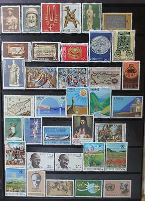 Cyprus Collection, All Different MNH OG, All Never Hinged