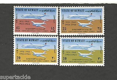 1964 State of Kuwait SC #C5-8 TENTH ANNIVERSARY KUWAIT AIRWAYS MH stamps