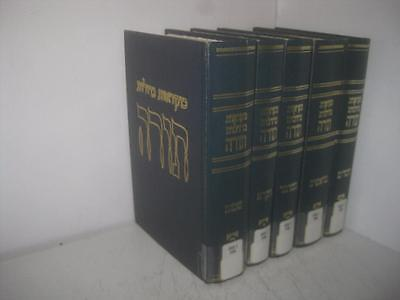 5 BOOKS Mikraot Gedolot Torah of Bible Hebrew with 50 COMMENTARIES! M. P. PRESS