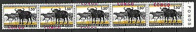 Belgian Congo stamps 1F50 strip of 10  SHIFTING Overprints   MNH  VF  Animals