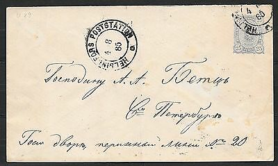 Finland covers 1885 25P cover Helsinki