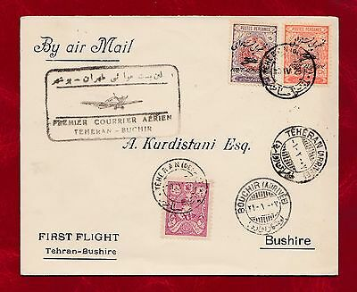 1925 First flight cover Tehran to Bouchir cache air mail overprints Fine Cover
