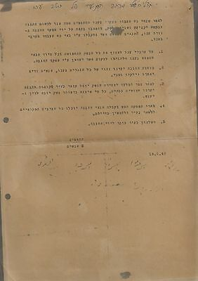 The Surrender Agreement Letter Of Arabic Acre To Hagganah Forces,israel 1948.