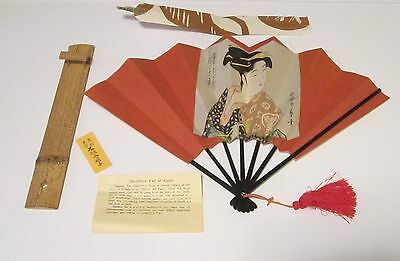 Kyoto Folding Fan-In Box With Papers