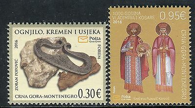 265 MONTENEGRO 2016 - Cultural and Historical Heritage - Icons - MNH Set