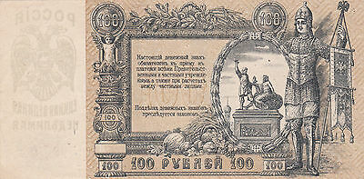100 Rubles Extra Fine Crispy Banknote From South Russia 1919!pick-S417!