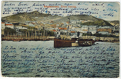 Town View from the Sea, Ships, Vladivostok, Russia, 1911