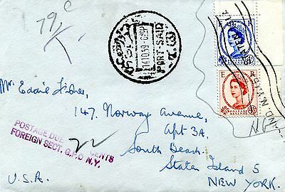 1959 - Great Britain - Neat Cover With Graphite Stamps To Usa From Ship In Egypt