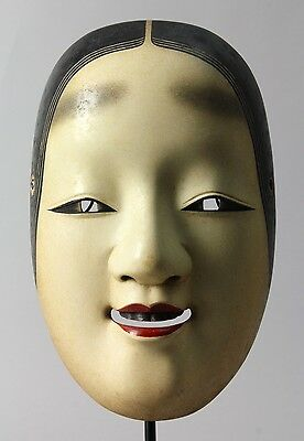 Japanese Noh Mask depicting Koomote character signed Yoshiharu H74