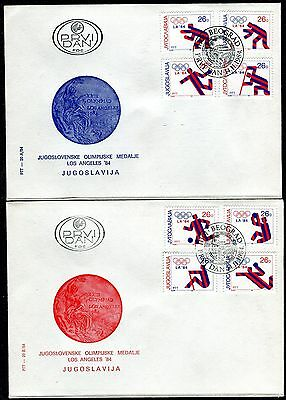 2076 - Yugoslavia 1984 - Olympic Games - Los Angeles - Olympic Medals - FDC