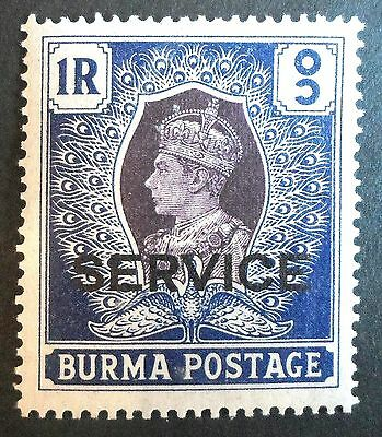 "Burma 1947 KGVI One Rupee  Overprinted ""SERVICE""  Lightly Mounted Mint  SG 024"