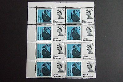 UNMOUNTED MINT 1/- LISTER CENTENARY with 2 LISTED VARIETIES, ERRORS