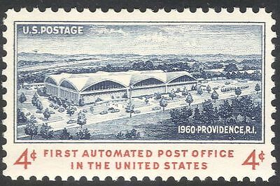 USA 1960 Automated Post Office/Buildings/Architecture/Transport 1v (n42820)