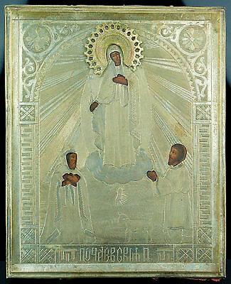 Wallfahrts - IKONE 19.Jh. Russland - Original Russian Icon 19th Century