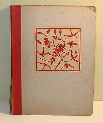 Embroidered Wishes. Woodblock Prints of Chinese Papercuts by Alfred Koehn 1943