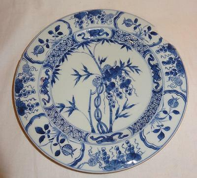 18th Century CHINESE Porcelain Plate - Painted with Squirrels